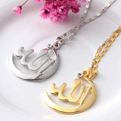 18 karat guldpläterad kedja Allah muslim halvmåne islam