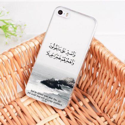 iPhone 12 Pro Max skal citat koranen islam muslim tålamod