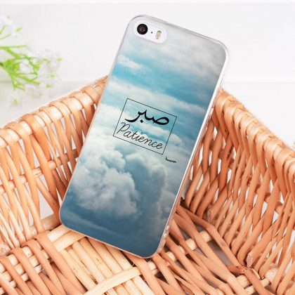 iPhone 12 Pro Max skal citat koranen islam muslim patience