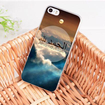iPhone 12 Pro Max skal citat koranen islam muslim Alhamdulillah