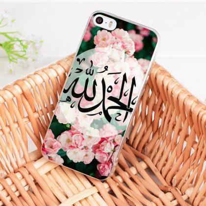 iPhone 12 Pro Max skal citat koranen islam muslim blommor