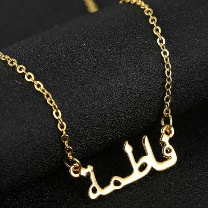 18k guldpläterad kedja smycke Fatima arabiska islam